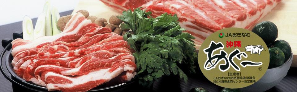 生産・と畜・販売 新鮮で安全・安心なお肉をお届けいたします。